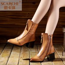 思卡琪 靴子女短靴时尚欧美风粗跟圆头印花女靴2017秋冬女鞋
