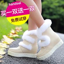 雪地靴女2017冬季新款韩版内增高甜美女靴子中筒平底圆头学生短靴