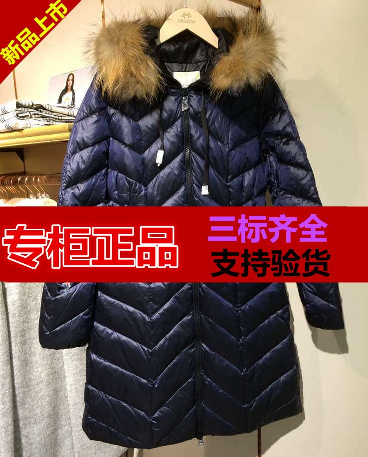 拉夏贝尔正品代购莫丽菲尔2015冬装羽绒服女中长款70004376-1299