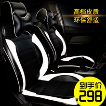 查看汽车座套全包专用于新福克斯科鲁兹K3朗逸英朗速腾赛欧四季皮坐套