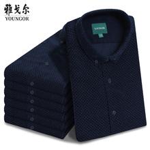2015秋款新品雅戈尔长袖衬衫男士商务休闲修身纯棉灯芯绒扣领衬衣