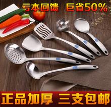 查看特价加厚不锈钢厨具套装创意勺子铲子炒铲汤勺锅铲大漏勺铲勺烹饪