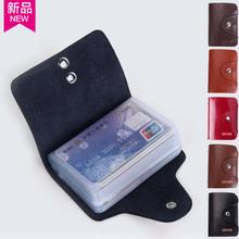 查看男卡包 小 男士超薄多卡位名片夹真皮卡夹女式卡片包信用卡套男式
