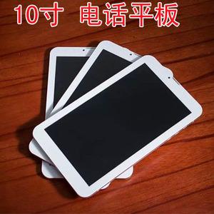 平板电脑10.6寸 八核手机打电话双卡双待联通3G高清IPS屏导航WIFI