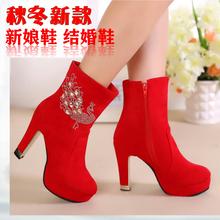 查看结婚鞋红色新娘靴子女高跟婚靴防水秋冬季粗跟中筒短靴新款马丁靴