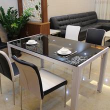查看钢化玻璃餐桌 简约小户型餐桌 宜家烤漆餐桌椅组合 现代饭桌台子