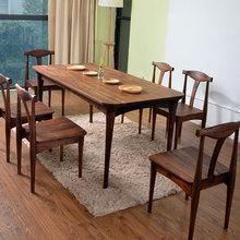 全实木餐桌椅组合 水曲柳客厅餐桌餐椅现代简约美式新中式家具