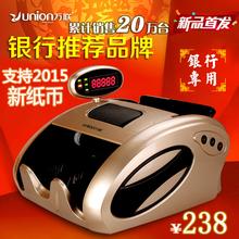 2017款 万联6809 全智能点钞机 银行专用 验钞机 小型便携式迷你