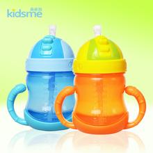 查看亲亲我婴幼儿童水杯宝宝带吸管手柄学饮杯便携式防漏背带水壶包邮