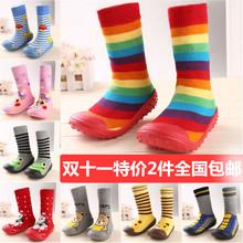 查看儿童防水地板袜胶底加厚保暖防滑隔凉宝宝学步袜鞋软鞋底婴儿纯棉