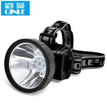 勤乐头灯LED强光头戴式手电筒 充电户外远射夜钓鱼灯狩猎锂电矿灯