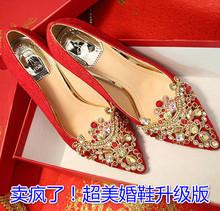 查看秋冬水钻婚鞋红色高跟鞋结婚中跟尖头新娘鞋细跟单鞋蕾丝中式女鞋