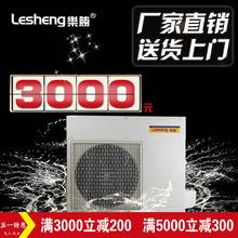太空能热水器空气能热水器主机水循环主机太阳能水箱好搭档节能