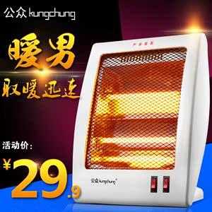 公众取暖器小太阳家用电暖气节能迷你电热扇省电浴室烤火炉暖脚器