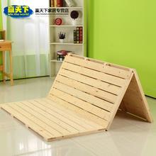 松木硬床板折叠实木排骨架单人1.5双人1.8米加宽榻榻米床架1.2米