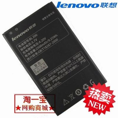 A630联想原装手机电池Lenovo联想A600E电池 BL206手机电板a600e