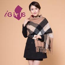 15情侣款 秋冬羊毛围巾披肩两用女士纯色编织加厚长款毛披肩韩国