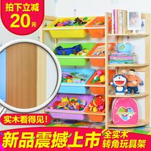 纳良宜儿童实木玩具收纳储物架幼儿园玩具架子柜转角整理架置物架