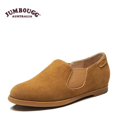 jumbougg旗舰店属于什么档次?