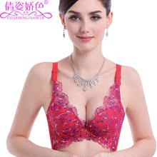 倩姿娇色上薄下厚夏季刺绣聚拢调整型收副乳文胸罩小胸女士内衣