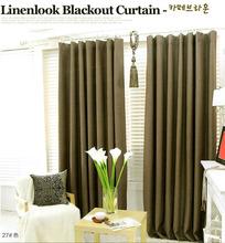 鸟与树--高档加厚精细亚麻遮光客厅卧室阳台窗帘定制/原色魅力6色