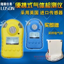便携式有毒气体检测仪T40/EM20一氧化碳CO/硫化氢/可燃气体报警器