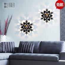 包邮创意艺术过道玄关床头楼梯客厅卧室咖啡厅led雪花影子壁灯