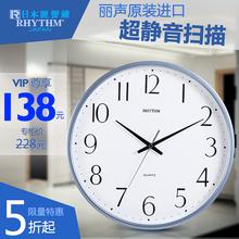 日本丽声挂钟 客厅卧室静音现代简约挂表 时尚石英时钟欧式电子表