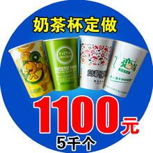 查看一次性奶茶纸杯定做logo可乐杯咖啡500ml600ml700ml可带盖子 包邮