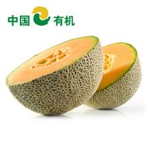 顺意生 新疆特产新鲜水果吐鲁番 哈密瓜 3斤起拍 顺丰配送