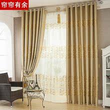帘帘有余简约高档欧式客厅卧室加厚遮光窗帘成品烫金窗帘布料定制