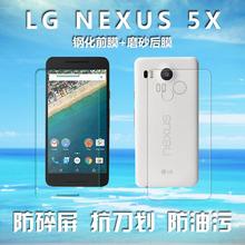 查看LG Nexus 5x手机钢化玻璃膜谷歌5x防爆高清贴膜Nexus 5x前后膜
