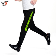 足球运动裤男秋长裤专业跑步裤高弹力透气紧身小脚裤健身训练裤薄