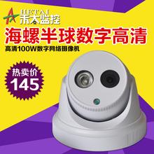 hetai半球网络摄像头 百万高清网络摄像机 ip camera 监控 720P