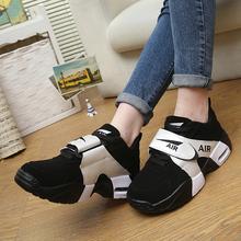 查看冬季韩版黑白板鞋女鞋子平底情侣休闲鞋加绒鞋秋鞋运动风气垫球鞋
