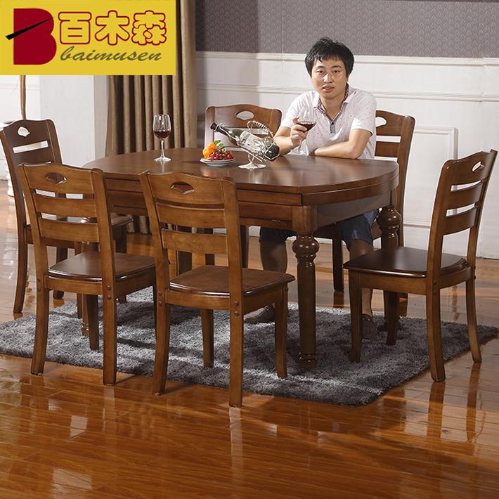圆形实木餐桌伸缩6人组合可折叠纯橡木餐桌可定制全实木变形餐桌