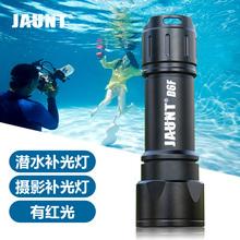 专业强光潜水补光灯D6F潜水手电筒摄影补光灯拍摄补光有红光可选