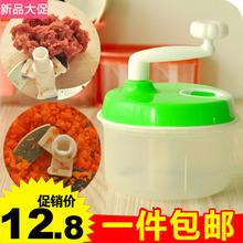查看大容量家用 手动绞菜机手摇切菜器搅菜机饺子馅器 碎菜器绞肉机