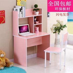 儿童学习桌椅套装实木电脑桌学生书桌带书架写字桌台课桌书柜组合价
