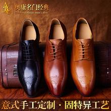 奥康AKC英伦布洛克雕花男鞋商务正装皮鞋男真皮秋季尖头皮鞋婚鞋