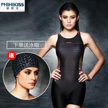 波尼士2017新款 专业泳衣 女 显瘦塑身保守连体长腿平角竞速泳装