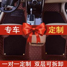 奥迪A5 A4L A6L Q3 Q5 Q7 专用 改装用品 全包围皮革丝圈汽车脚垫