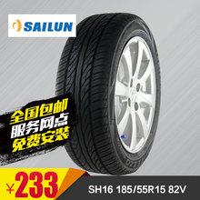 赛轮福特静音轮胎 SH16 185/55R15 82V 15英寸汽车轮胎
