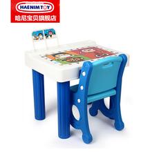 哈尼宝贝Haenim toy韩国进口儿童桌椅学习桌椅
