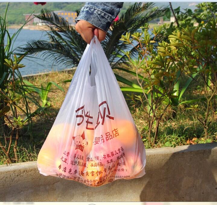 定做塑料袋子订做背心马甲超市购物袋水果袋广告手提胶袋印字logo