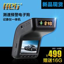 任E行EM7行车记录仪带电子狗测速一体机高清1080p广角夜视包邮