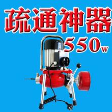 洁美特H75新品升级电动管道疏通机下水道疏通器马桶疏通机550w