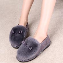 查看栎森老北京布鞋女冬季保暖厚底豆豆鞋加绒棉瓢鞋兔毛毛鞋女平底鞋
