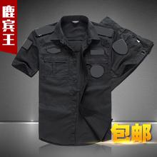 鹿宾王保安服套装短袖保安制服夏装男作训服物业酒店工作服全套