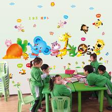 查看家装家饰可移除动物拔萝卜墙贴画幼儿园学校儿童房卡通墙贴纸贴花
